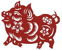 220px-chinese_paper_cutting-pig-63e777a8b20ad40ea05a958340bbcba2