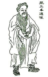 sanfeng2-eaa59971d252234b2161861fd215d7b1